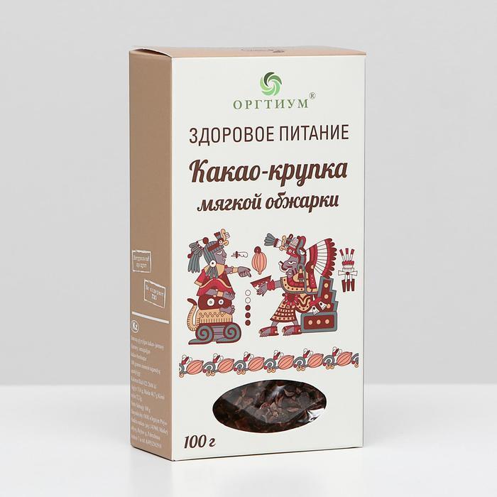 Какао крупка мягкой обжарки, 100 г