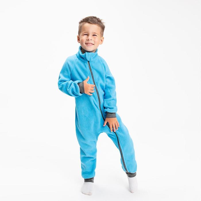 Комбинезон детский, цвет голубой, рост 74-80 см (22)