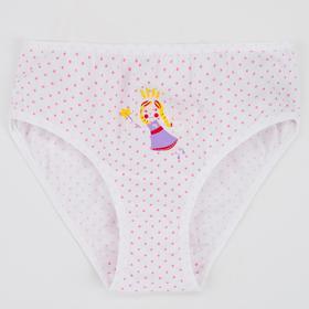 Трусы «Фея» для девочки, цвет молочный, рост 110-116 см (32)