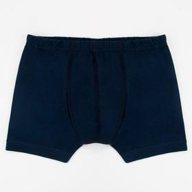 Трусы боксеры для мальчика, цвет синий, рост 116-122 см (30)