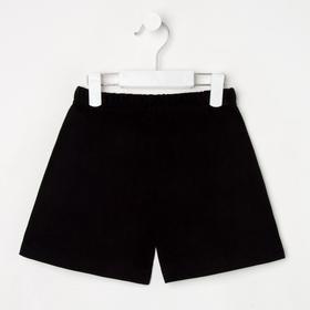 Шорты для мальчика, цвет чёрный, рост 104-110 см (30)