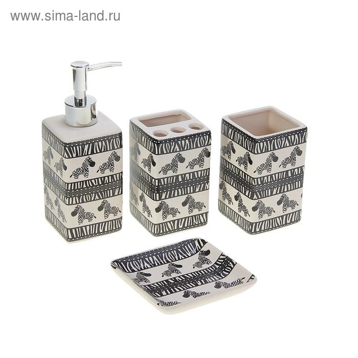"""Набор аксессуаров для ванной комнаты """"Зебра"""", 4 предмета"""