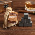 """Whiskey stones in a canvas bag """"To the one who is always ahead"""" 6 PCs"""