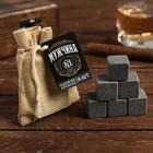 """Whiskey stones in a canvas bag """"Best man"""" 6 PCs"""