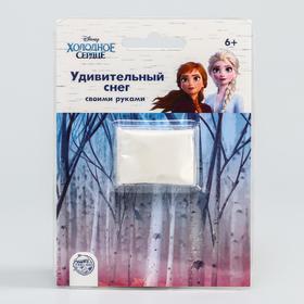 """Набор для опытов """"Снег волшебный своими руками"""" белый, Холодное сердце"""