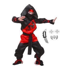 Карнавальный костюм «Ниндзя» с оружием, р. 34, рост 134 см, цвет чёрно-красный