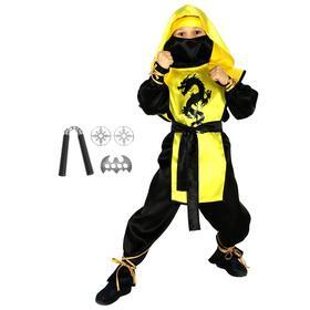 Карнавальный костюм «Ниндзя: чёрный дракон» с оружием, р. 30, рост 116 см, цвет жёлтый