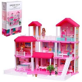 Дом для кукол «Особняк» с куклами, с аксессуарами