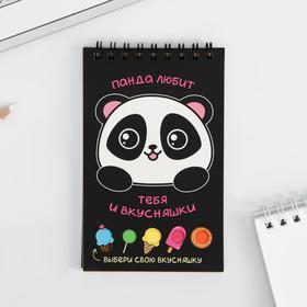 """Блокнот со стикерами """"Панда"""", 13,5х8,7 см"""