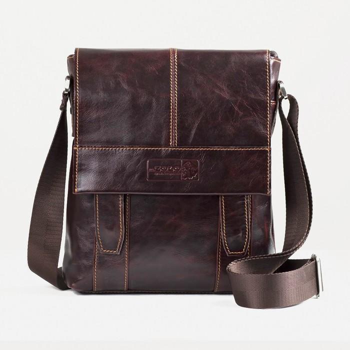 Сумка мужская, отдел на клапане, 2 наружных кармана, длинный ремень, цвет коричневый - фото 757396