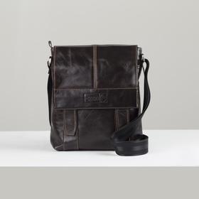 Сумка мужская, отдел на клапане, 2 наружных кармана, длинный ремень, цвет тёмно-коричневый