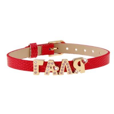"Personalized bracelet ""Galya"""