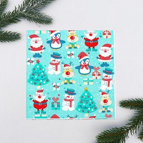 "Paper napkins ""Happy New Year!"" 33x33 cm, set of 20 PCs"