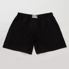 Трусы мужские шорты, цвет чёрный, размер 52-54