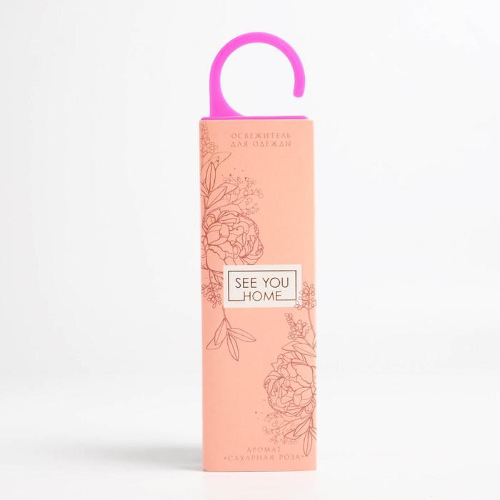 Освежитель для одежды «Сахарная роза» (аромат розы)