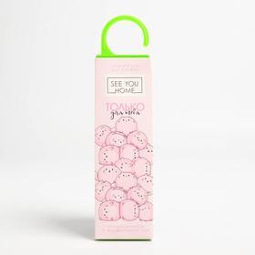 Освежитель для одежды «Аромат милоты и жасминового чая» (аромат жасмина)
