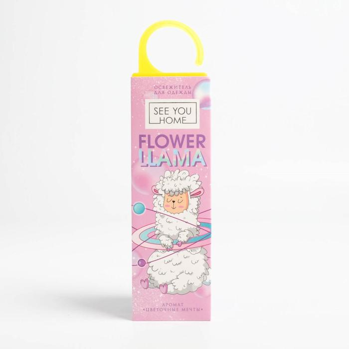 Освежитель для одежды «Цветочные мечты» (цветочный аромат)