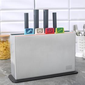 Набор кухонный «Компактный», 4 ножа и 4 доски на подставке