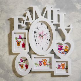 "Часы настенные, серия: Фото, ""Family"",  5 фото, плавный ход,1 АА  58х51 см, белые"