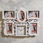 "Wall clock, series: Photo, ""Emina"", 5 photos, smooth running 49x36 cm, white"