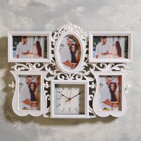 """Часы настенные, серия: Фото, """"Эмина"""", 5 фото, плавный ход  49х36 см, белые"""