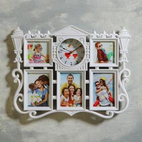 """Часы настенные, серия: Фото, """"Дом"""", 5 фото, плавный ход  37х49 см, 1АА, белые"""
