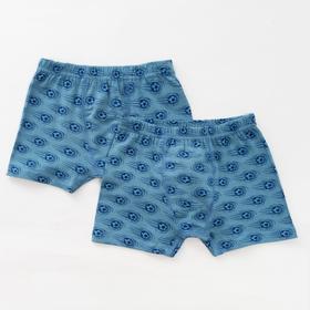 A set of panties for a boy (2 pcs.), Gray / balls, height 122-128 cm