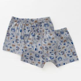 A set of panties for a boy (2 pcs.), Gray, height 122-128 cm