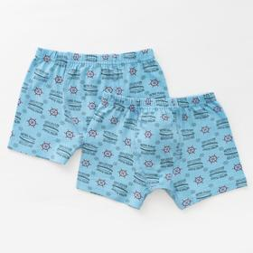 A set of panties for a boy (2 pcs.), Blue, height 110-116 cm
