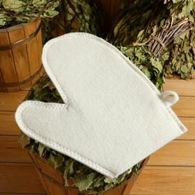 Mittens for bath and sauna, white