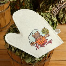 Mitten for bath and sauna with print, white