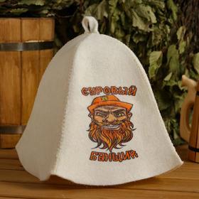 "Hat for bath and sauna ""Severe Bath attendant"", printed, white"