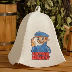 """Hat for baths and saunas """"Buddy Bandits"""" with print, white"""