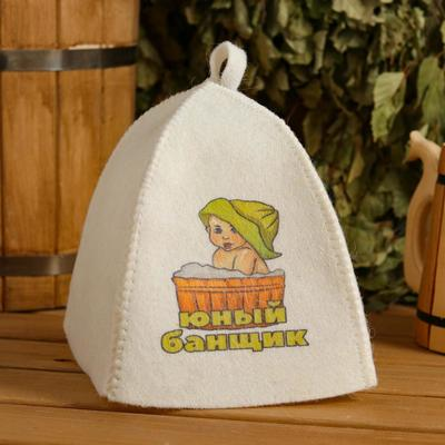 """Bath and sauna hat for children """"Young bath attendant"""", printed, white"""