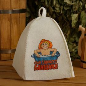 "Children's bath and sauna hat ""Son of the Chief bath attendant"", printed, white"