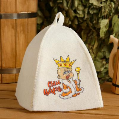 """Children's Bath and sauna hat """"son of the King"""", printed, white"""