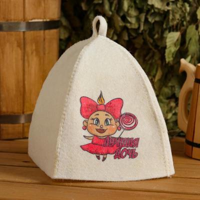 """Children's bath and sauna hat """"Best Daughter"""", printed, white"""