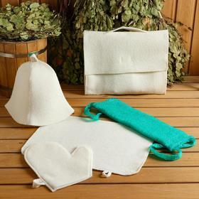 Набор для бани и сауны 5 в 1 (сумка, шапка, варежка, коврик, мочалка),  белый