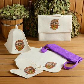 """Набор для бани и сауны 5 в 1(сумка,шапка,варежка,коврик,мочалка),с принтом """"Борода"""" , белый"""