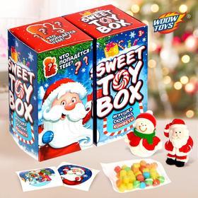 Игрушка сюрприз Sweet toy box, конфеты, Дед Мороз