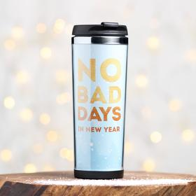 Thermos Cup with replaceable insert No bad days, 450 ml