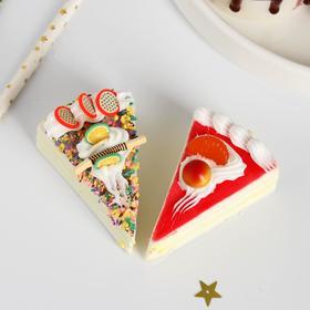 """Dummy """"piece of cake"""" 6,5x4,5x3 cm mix"""