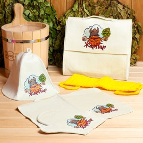 """Набор для бани и сауны 5 в 1(сумка,шапка,варежка,коврик,мочалка),с принтом """"Жар Пар"""",белый"""