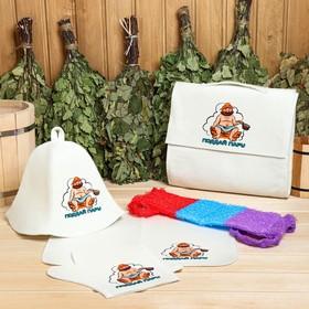 """Набор для бани и сауны 5 в 1(сумка,шапка,варежка,коврик,мочалка),с принтом""""Поддай пару"""",белый"""