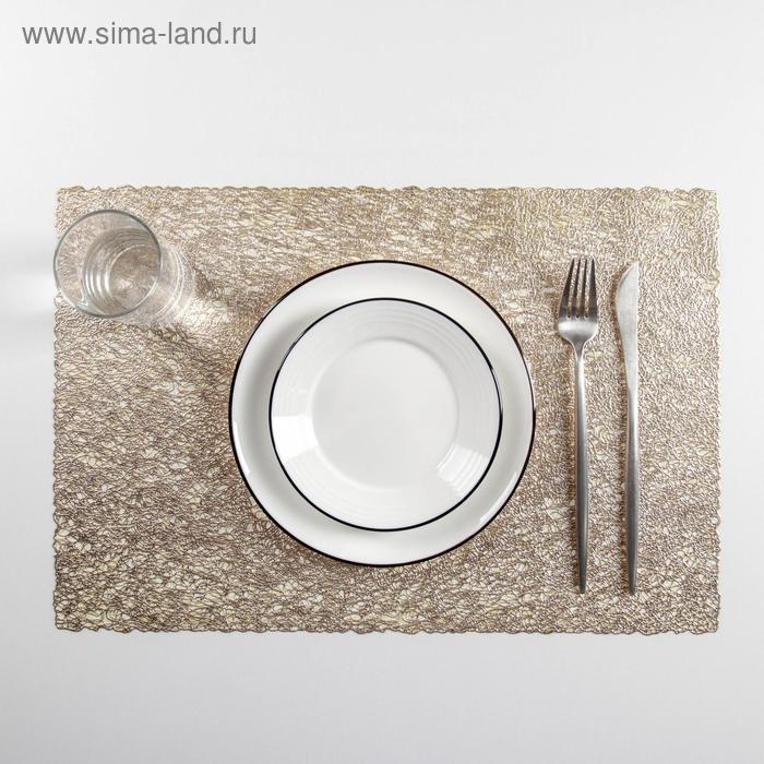 "Set of kitchen napkins 4 PCs ""Straw"" 30x45 cm, color gold"