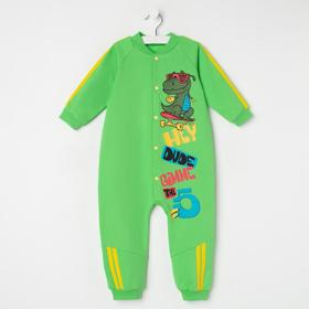 Комбинезон для мальчика, цвет зелёный, рост 74 см