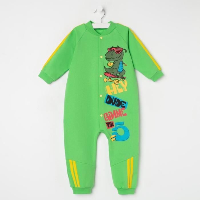 Комбинезон для мальчика, цвет зелёный, рост 92 см - фото 3855402