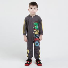 Комбинезон для мальчика, цвет серый, рост 80 см