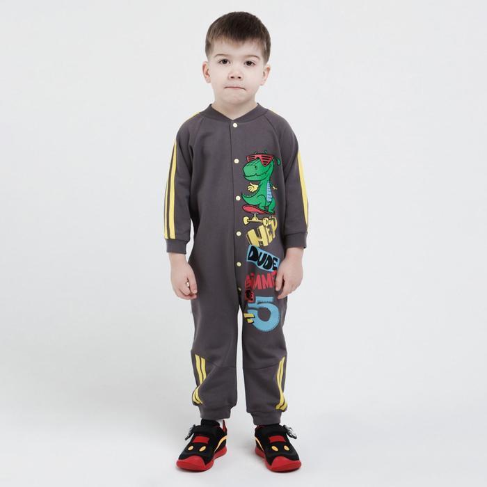 Комбинезон для мальчика, цвет серый, рост 92 см - фото 3855414