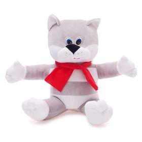 Мягкая игрушка «Котенок», 45 см